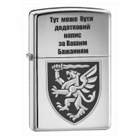 Запальничка з гравіюванням новий знак 80 бригада ДШВ