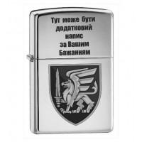 Запальничка з гравіюванням новий знак 81 бригада ДШВ