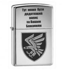 Запальничка з гравіюванням новий знак 95 бригада ДШВ