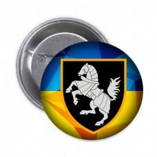 Значок 1 Окрема Танкова Сіверська Бригада ЗСУ новий знак