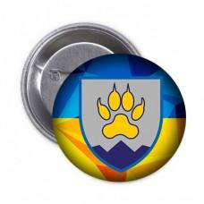 Купить Значок 15 ОГШБ в интернет-магазине Каптерка в Киеве и Украине