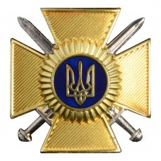 Купить Знак на кашкет для Сухопутних військ в интернет-магазине Каптерка в Киеве и Украине