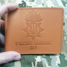Купить Обкладинка УБД НГУ руда з люверсом в интернет-магазине Каптерка в Киеве и Украине