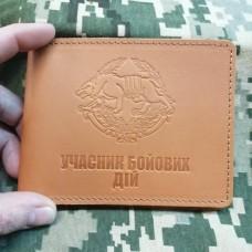 Купить Обкладинка УБД ССО руда з люверсом в интернет-магазине Каптерка в Киеве и Украине
