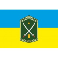Прапор 197 Центр підготовки сержантського складу ЗСУ