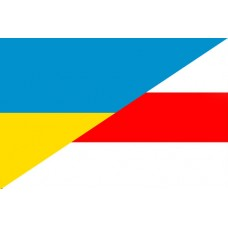 Прапор Дружби Україна Білорусь