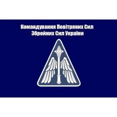 Прапор Командування Повітряних Сил Збройних Сил України (синій)