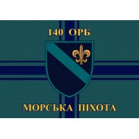 Прапор 140 ОРБ Морської Піхоти України