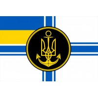 Прапор ВМСУ зі штатом