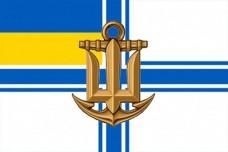 Купить Прапор ВМСУ зі знаком в интернет-магазине Каптерка в Киеве и Украине