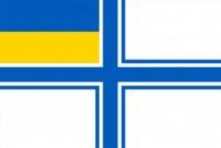 Прапор ВМСУ 120х80см