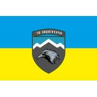 Прапор 109 окремий гірсько-штурмовий батальйон (10 ОГШБр)