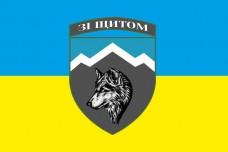 Купить Прапор 8 ОГШБ Зі щитом в интернет-магазине Каптерка в Киеве и Украине