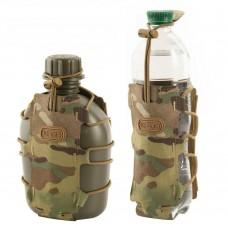 Підсумок для пляшки чи фляги M-TAC Elite MULTICAM500 CORDURA