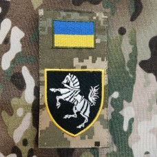 Нарукавна заглушка 1 окрема танкова Сіверська бригада (піксель)