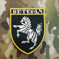 Шеврон Ветеран 1 окрема танкова Сіверська бригада