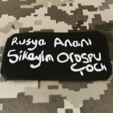 Купить Нашивка Турецький привіт росіянам (чорна) в интернет-магазине Каптерка в Киеве и Украине
