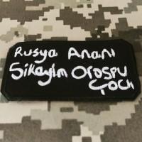 Нашивка Турецький привіт росіянам (чорна)