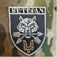 Шеврон Ветеран Командування ССО