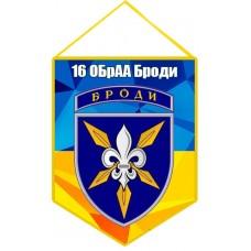 Вимпел 16 Окрема Бригада Армійської Авіації БРОДИ з новим знаком