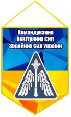 Вимпел Командування Повітряних Сил Збройних Сил України