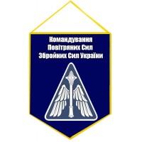 Вимпел Командування Повітряних Сил Збройних Сил України (синій)