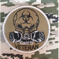 Шеврон Veteran Covid19 (койот)