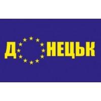 Прапор Донецьк в Євросоюзі