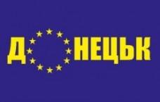 Донецьк в Євросоюзі символічний прапор