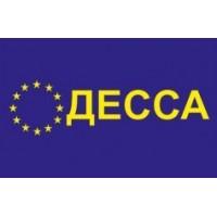 Одеса в Євросоюзі символічний прапор