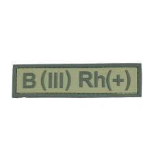Нашивка група крові B (III) Rh (+) резина, олива