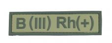 Нашивка группа крови B (III) Rh (+) резина, олива