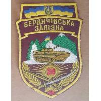 Шеврон 24 Окрема Механізована Бригада ЗСУ