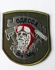 28 ОМБр Одесса шеврон с черепом