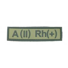 Нашивка группа крови A(II) Rh(+) резина, олива
