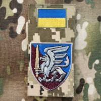 Нарукавна заглушка 81 окрема аеромобільна бригада (кольоровий)