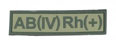 Нашивка группа крови АB (IV) Rh (+) резина, олива