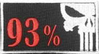 Шеврон 93% Каратель Спеціальна ціна