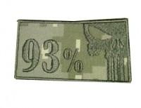 Шеврон 93% Каратель камуфляж укрпіксель вишивка олива Спеціальна ціна