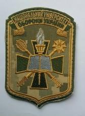 Шеврон Національний Університет Оборони України польовий