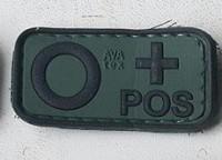 Нашивка група крові О+ POS резина олива