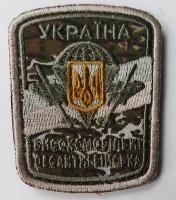 Шеврон ВДВ камуфляж Варан ЗСУ