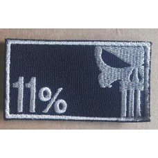 Нашивка 11% - Punisher Patch