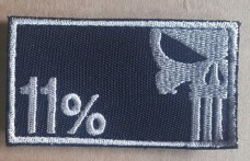 Нашивка 11% - Punisher Patch Черный