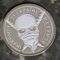 Шеврон Народжені вбивати За Україну ПВХ (койот)