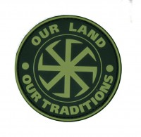 Резиновый шеврон Our Land - Our Tradititions ПВХ OLIVE