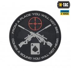 Резиновый шеврон Ukrainian sniper черный