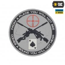 Шеврон Снайпер - Ukrainian sniper - резина, серый