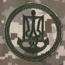 Шеврон ВМС України нового зразка польовий