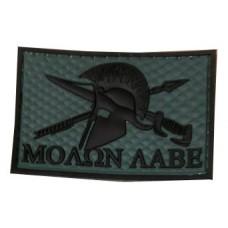 Шеврон Molon Labe (резина) GREEN